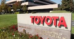 تویوتا الگویی موفق برای کمپانیهای خودرو سازی