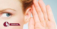 آیا میتونین به گوشهاتون اعتماد کنین؟