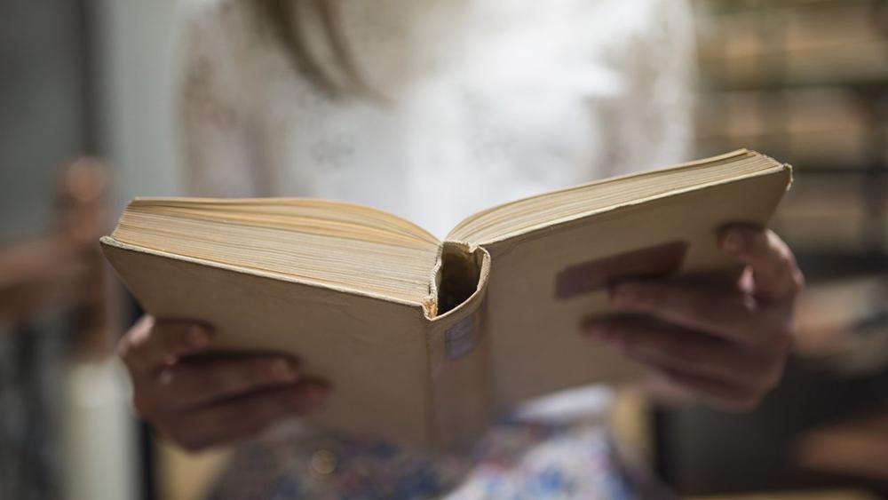 کتاب خوانی - افزایش دانش