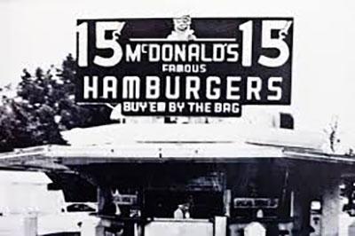 اولین فروشگاه مکدونالد
