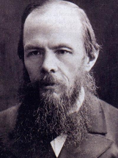 فئودور داستایوسکی