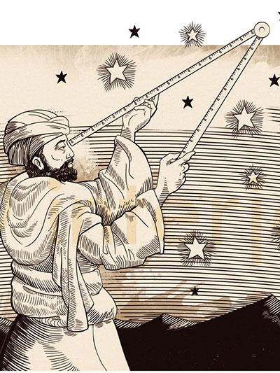 عبدالرحمن صوفی