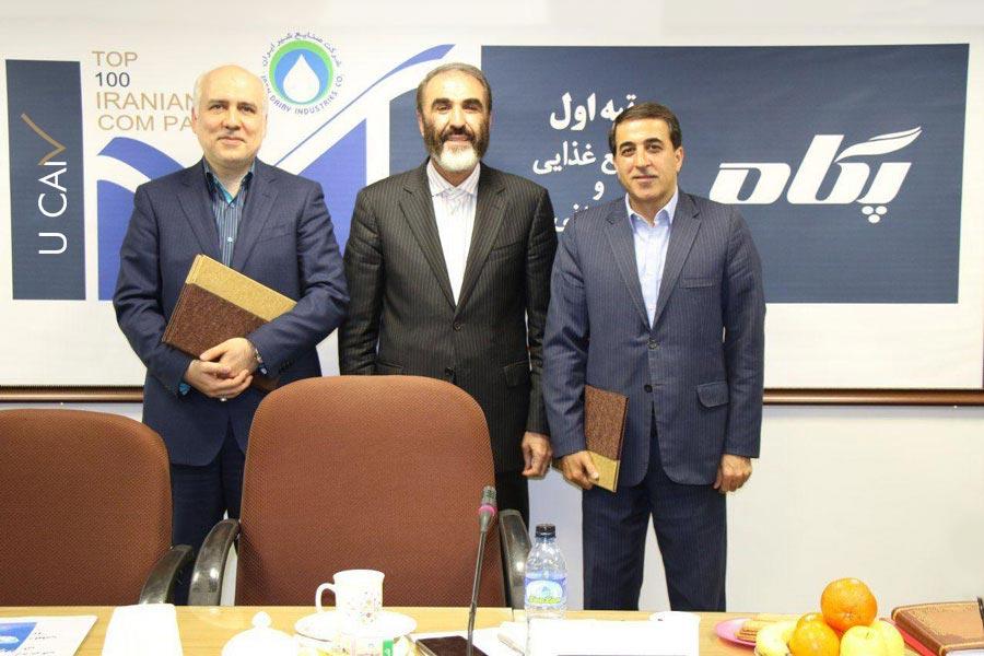 جوایز و افتخارات شرکت صنایع شیر ایران پگاه