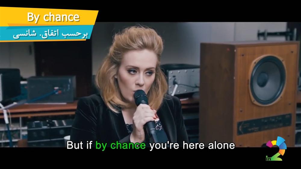 آموزش زبان انگلیسی با کمک موزیک ویدئو
