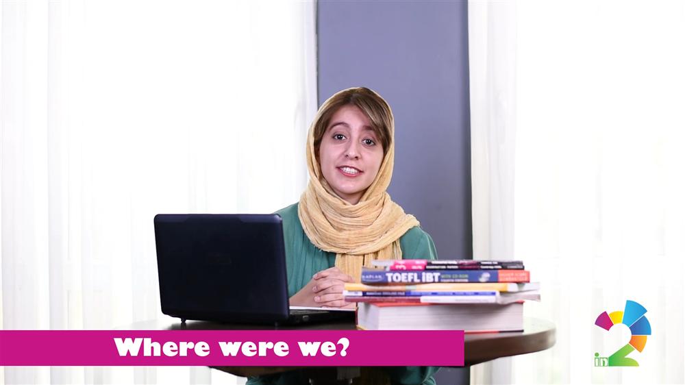 آموزش گرامر زبان انگلیسی ویدئو آموزشی