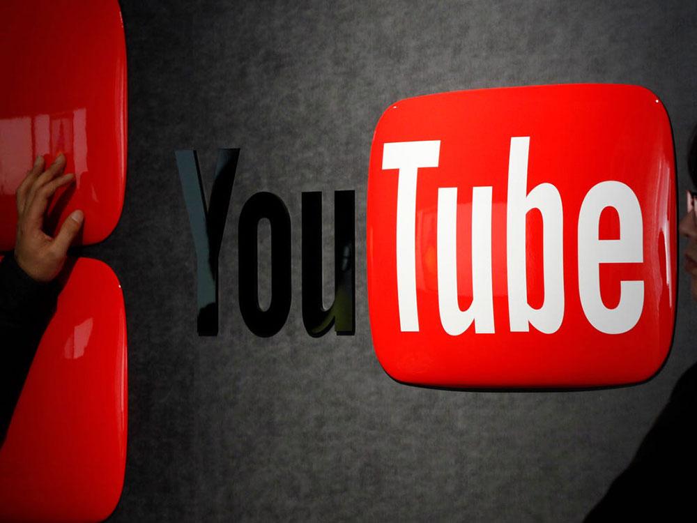 یوتوب - YouTube
